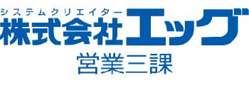 株式会社コロンブス